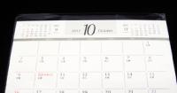 カレンダー用OPP袋