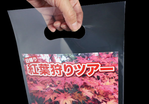 ワークアップの手提げ透明袋